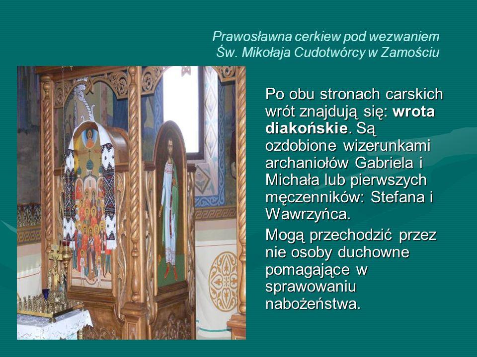 Prawosławna cerkiew pod wezwaniem Św. Mikołaja Cudotwórcy w Zamościu Po obu stronach carskich wrót znajdują się: wrota diakońskie. Są ozdobione wizeru