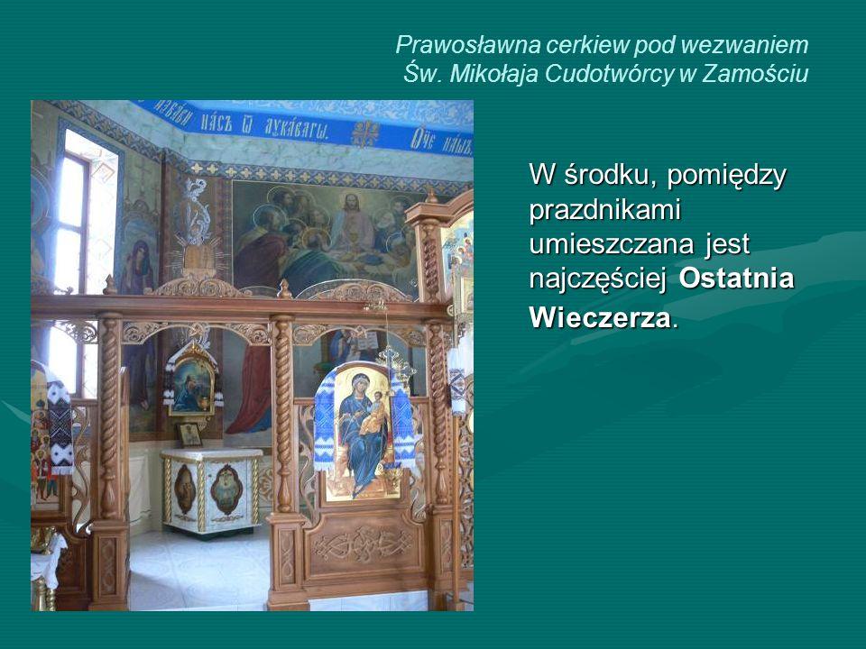 Prawosławna cerkiew pod wezwaniem Św. Mikołaja Cudotwórcy w Zamościu W środku, pomiędzy prazdnikami umieszczana jest najczęściej Ostatnia Wieczerza.