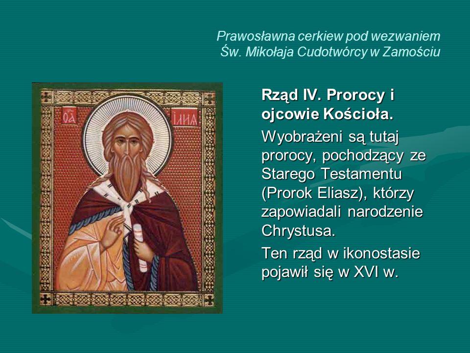 Prawosławna cerkiew pod wezwaniem Św. Mikołaja Cudotwórcy w Zamościu Rząd IV. Prorocy i ojcowie Kościoła. Wyobrażeni są tutaj prorocy, pochodzący ze S