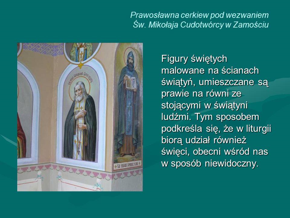 Prawosławna cerkiew pod wezwaniem Św. Mikołaja Cudotwórcy w Zamościu Figury świętych malowane na ścianach świątyń, umieszczane są prawie na równi ze s