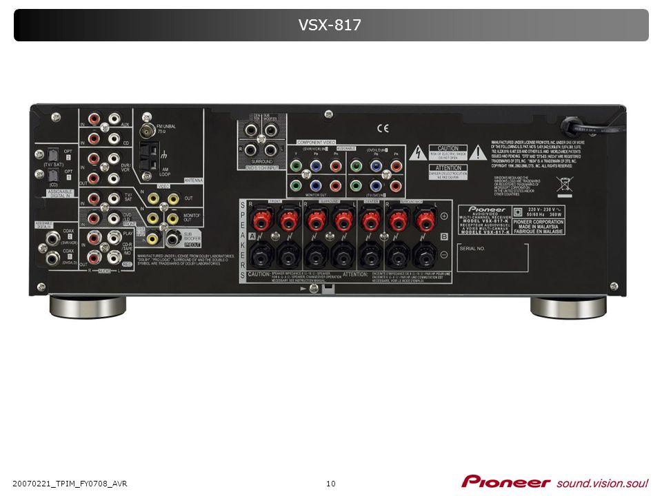 1020070221_TPIM_FY0708_AVR VSX-817