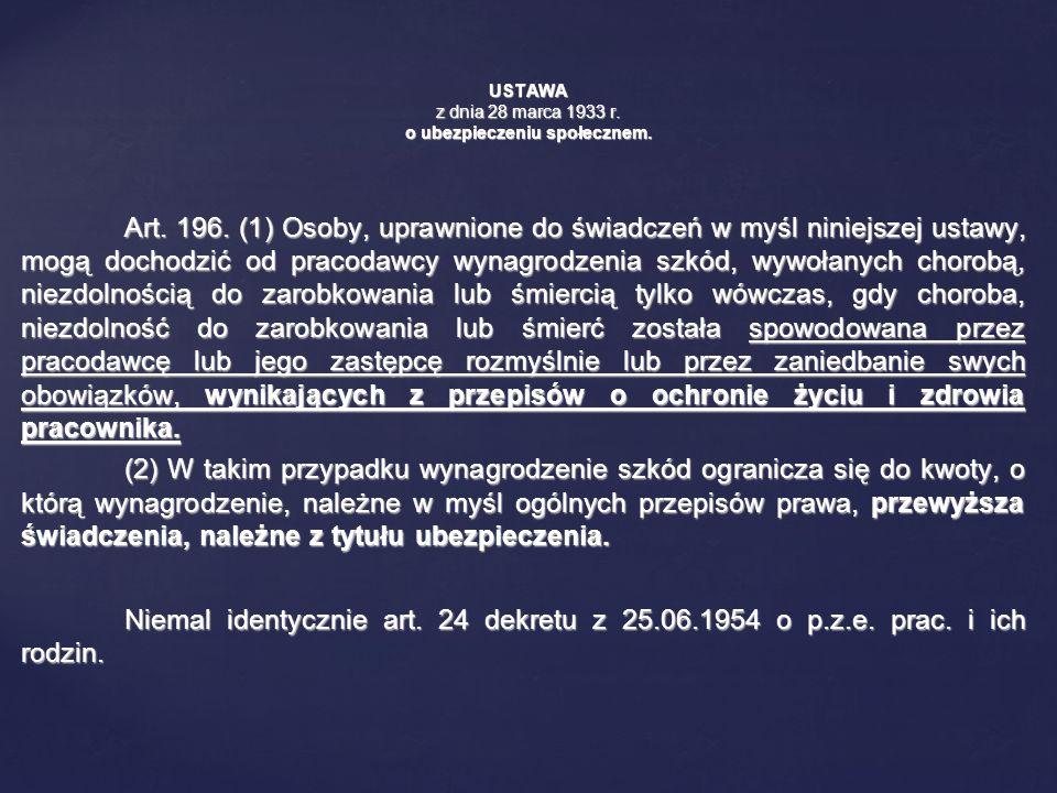 Odpowiedzialność pracodawcy z art.196 ustawy z dnia 28 marca 1933 r.