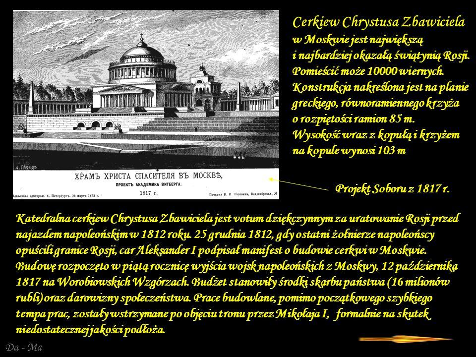 Projekt Soboru z 1817 r.