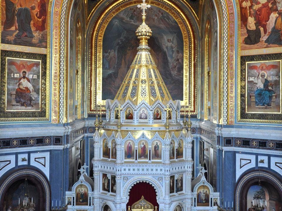 Wejście do Dolnej Świątyni