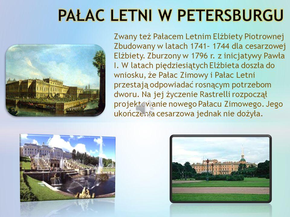 Założony w 1864 przez grupę profesorów-biologów.W 1922 roku zostało przekazane do miasta Moskwy i pozostaje pod jej kontrolą do tej pory. Moskiewskie