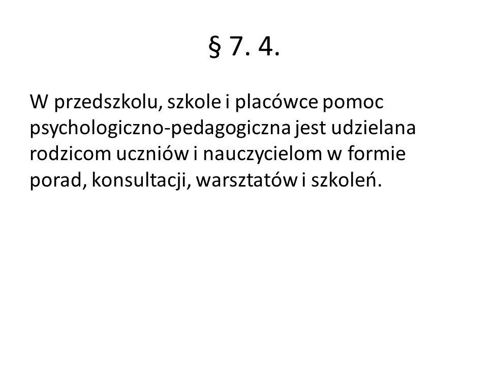 § 19.1.