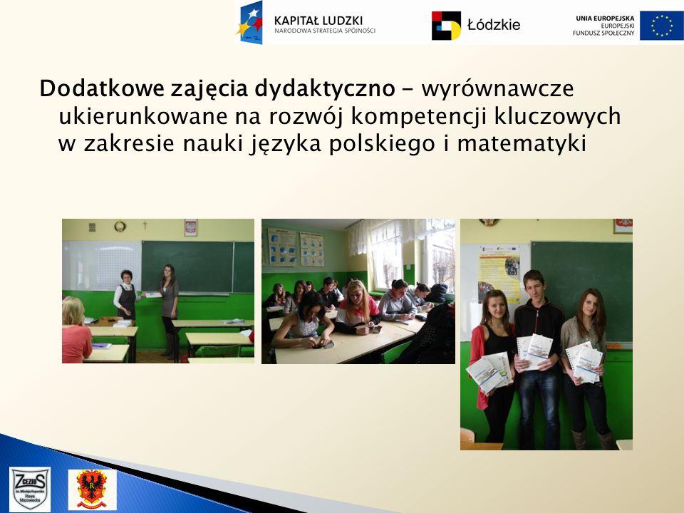 Wycieczki dydaktyczne służące podniesieniu świadomości i ekspresji kulturalnej oraz podniesieniu wiedzy z zakresu nowoczesnych rozwiązań związanych z kształconym zawodem