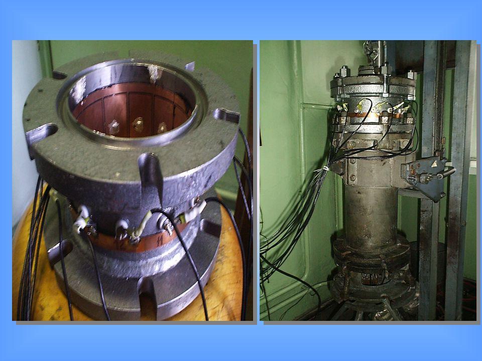 Sekwencje obrazów uzyskanych w trakcie badań wybuchowości stearynian wapnia 200 g/m3stearynian wapnia 150 g/m3