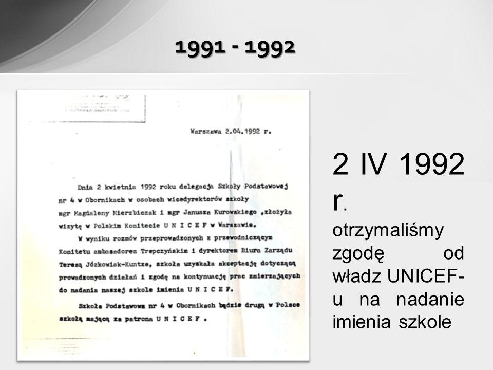 1992 - 1993 Uczniowie nasze szkoły zajęli I miejsce w Międzynarodowym Turnieju Piłki Ręcznej Chłopców w Warszawie