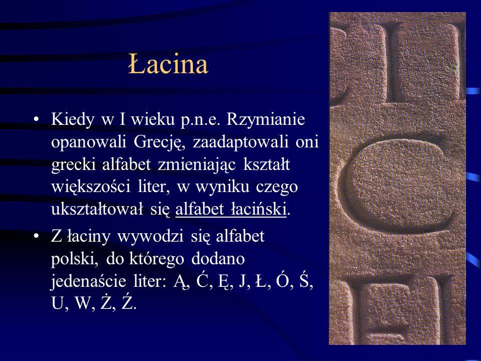 Łacina Kiedy w I wieku p.n.e.
