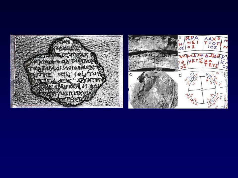 Kalendarze Księżycowo-Słoneczne Cykl Mentona (19 letni) Rok ma 12 miesięcy 30 lub 29 dniowych W latach 3,5,8,11,13,16 i 19 dokonywano interkalacji miesiąca Co 64 dni następował miesiąc 29 dniowy 19 lat = 235 miesięcy (125 po 30 i 110 po 29 dni) = 6940 dni