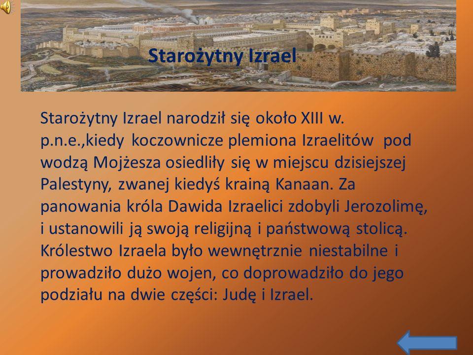 Starożytny Izrael narodził się około XIII w.