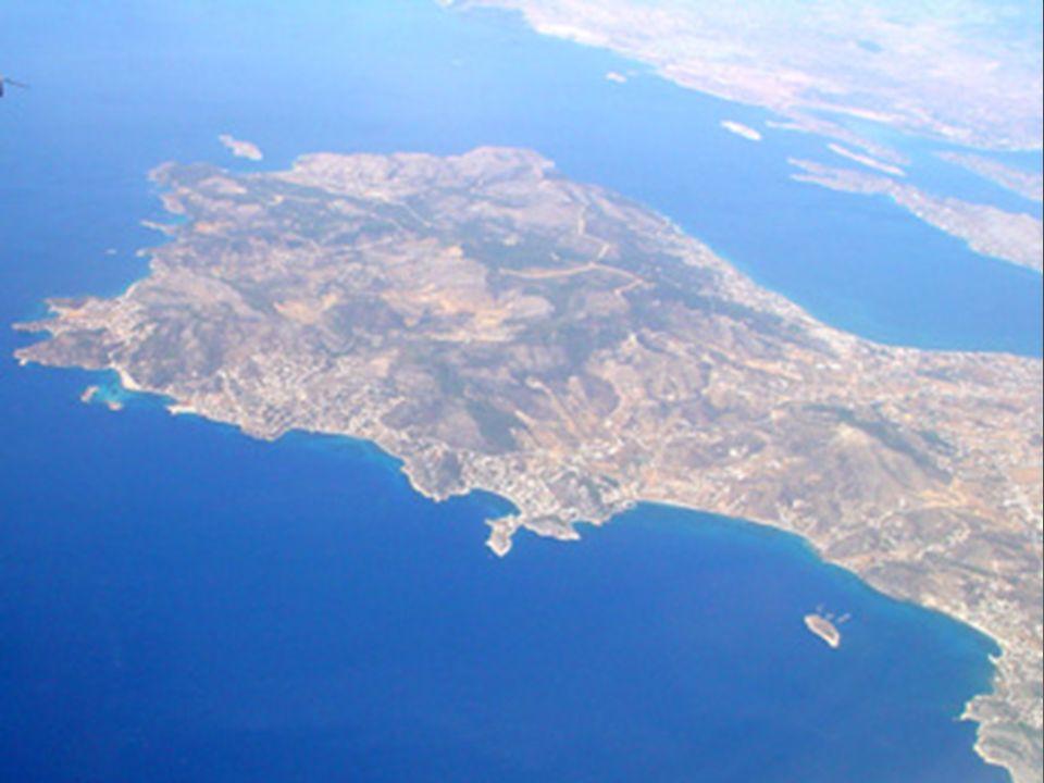 Wulkaniczna wyspa na Morzu Egejskim tworząca z kilkoma mniejszymi wyspami, należący do Grecji, mały archipelag o tej samej nazwie, wchodzący w skład archipelagu Cyklad.