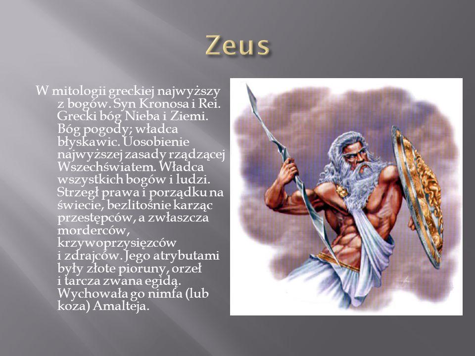 Bogowie olimpijscy – bogowie zamieszkujący górę Olimp w mitologii greckiej.