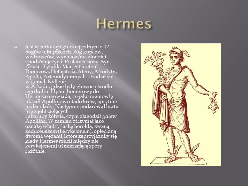 W mitologii greckiej bóg wojny, syn Zeusa i Hery.Jeden z dwunastu bogów olimpijskich.