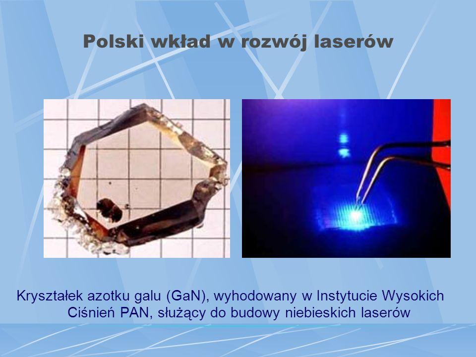 Zastosowania światła laserowego synteza termojądrowa dziesięć dział lasera Nova (10 X 10 terawatów).