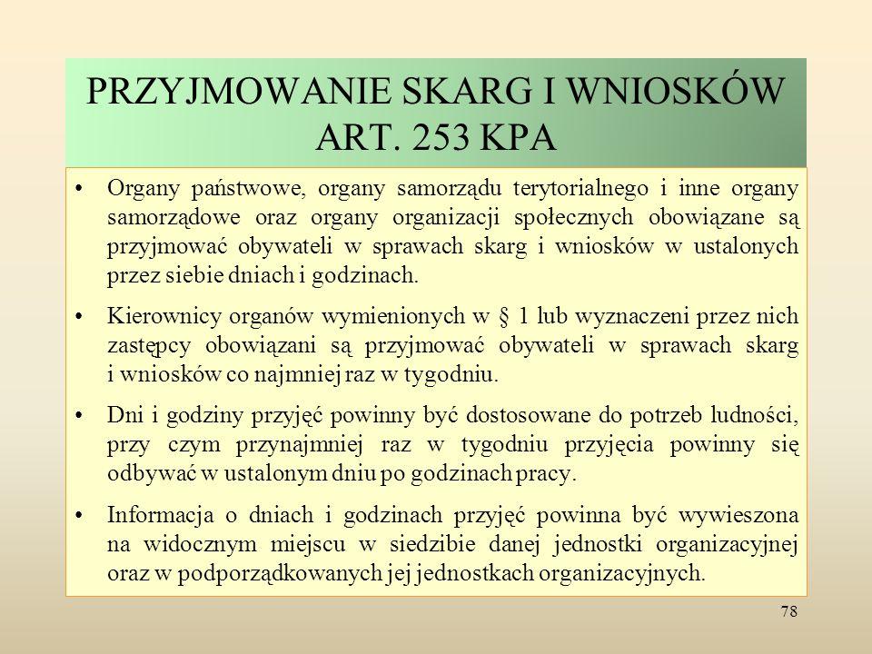 PRZYJMOWANIE SKARG I WNIOSKÓW ART. 253 KPA Organy państwowe, organy samorządu terytorialnego i inne organy samorządowe oraz organy organizacji społecz