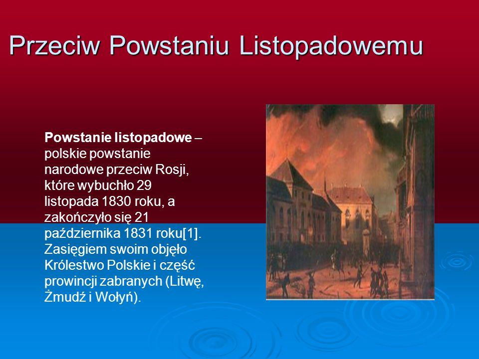 Główne fazy rozbiorów to: I rozbiór Polski - 1772 (Rosja, Prusy, Austria) II rozbiór Polski - 1793 (Rosja, Prusy) III rozbiór Polski - 1795 (Rosja, Prusy, Austria)