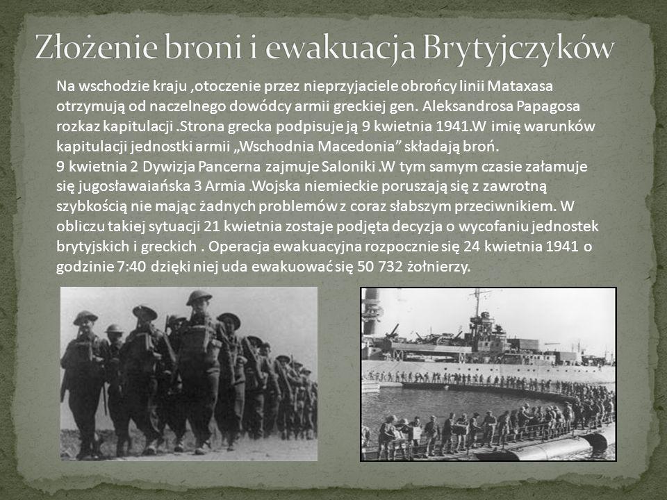 Na wschodzie kraju,otoczenie przez nieprzyjaciele obrońcy linii Mataxasa otrzymują od naczelnego dowódcy armii greckiej gen. Aleksandrosa Papagosa roz
