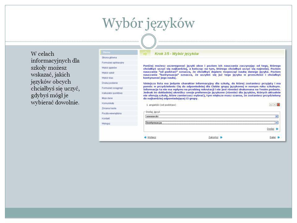 Weryfikacja osiągnięć Weryfikacja osiągnięć jest to sprawdzenie otrzymanych od kandydata dokumentów (na tym etapie jest to kopia świadectwa ukończenia gimnazjum oraz kopia zaświadczenia o wynikach egzaminu gimnazjalnego) pod względem formalnym oraz porównanie zawartości tych dokumentów z danymi znajdującymi się w centralnej bazie danych systemu Weryfikacji osiągnięć dokonuje szkoła pierwszego wyboru (25.06.2009 – 28.06.2009)