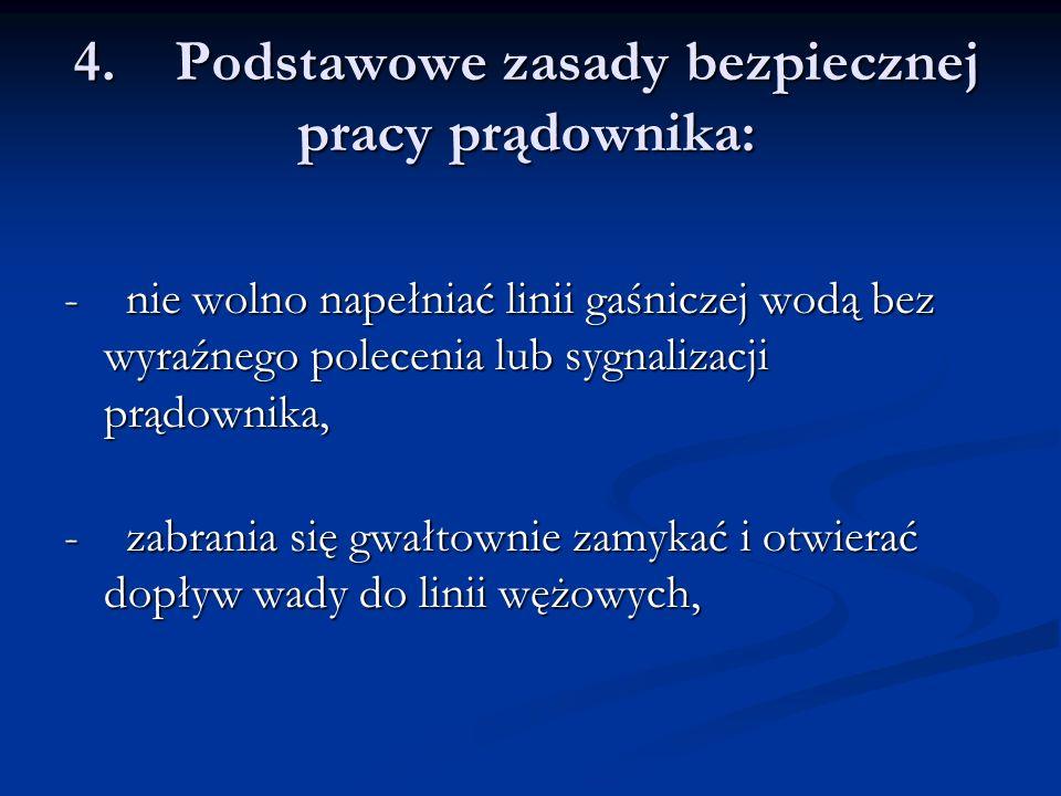 4. Podstawowe zasady bezpiecznej pracy prądownika: - nie wolno napełniać linii gaśniczej wodą bez wyraźnego polecenia lub sygnalizacji prądownika, - z