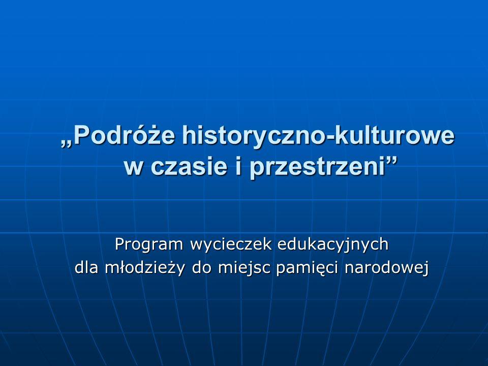 Projekt wycieczek powinien: dokładnie określać cele kształcące, poznawcze dokładnie określać cele kształcące, poznawcze i wychowawcze, zawierać opis edukacyjnego programu zawierać opis edukacyjnego programu z wykazem miejsc pamięci narodowej oraz innych miejsc znaczących dla dziedzictwa kulturowego i historycznego (Polski, regionu) będących na trasie wycieczki,