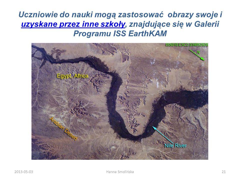 Uczniowie do nauki mogą zastosować obrazy swoje i uzyskane przez inne szkoły, znajdujące się w Galerii Programu ISS EarthKAM uzyskane przez inne szkoł