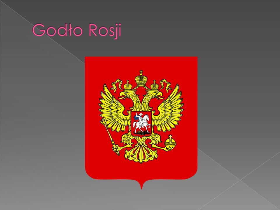 Oryginał Россия – священная наша держава, Россия – любимая наша страна.