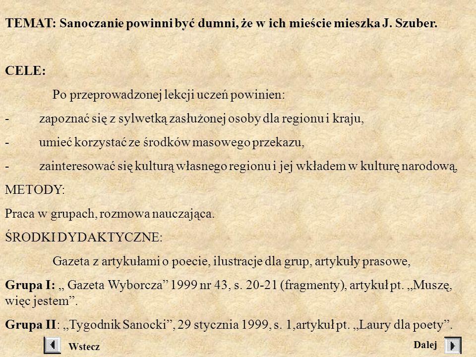 Na sejmie piotrkowskim 1562-1563 roku przyjęto zasadę nie łączenia w jednym ręku stanowisk państwowych.