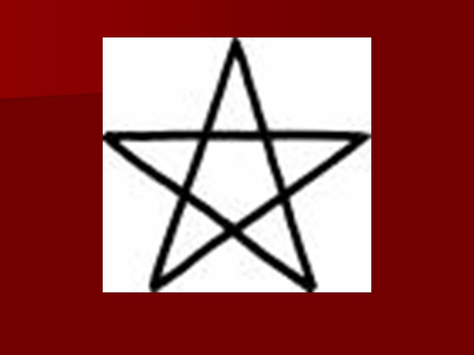 Satanizm Pieczęć Baphometa (Bafometa), czarny pentagram, odwrócony pentagram.