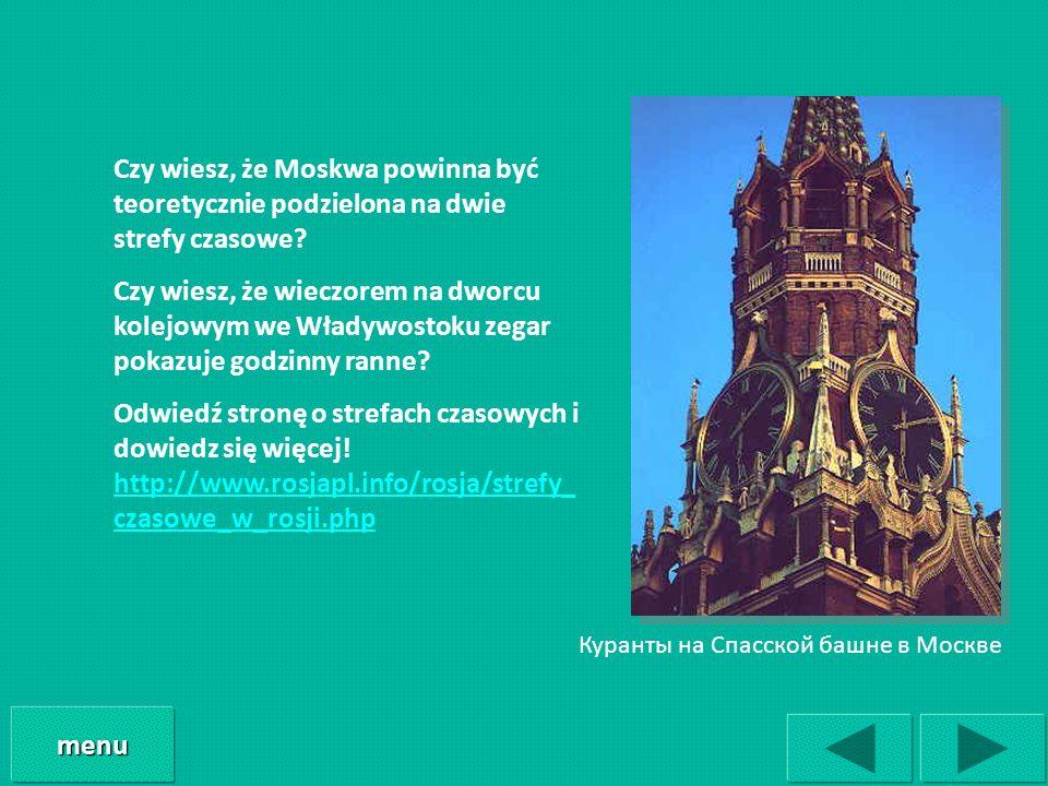 menu Czy wiesz, że Moskwa powinna być teoretycznie podzielona na dwie strefy czasowe? Czy wiesz, że wieczorem na dworcu kolejowym we Władywostoku zega