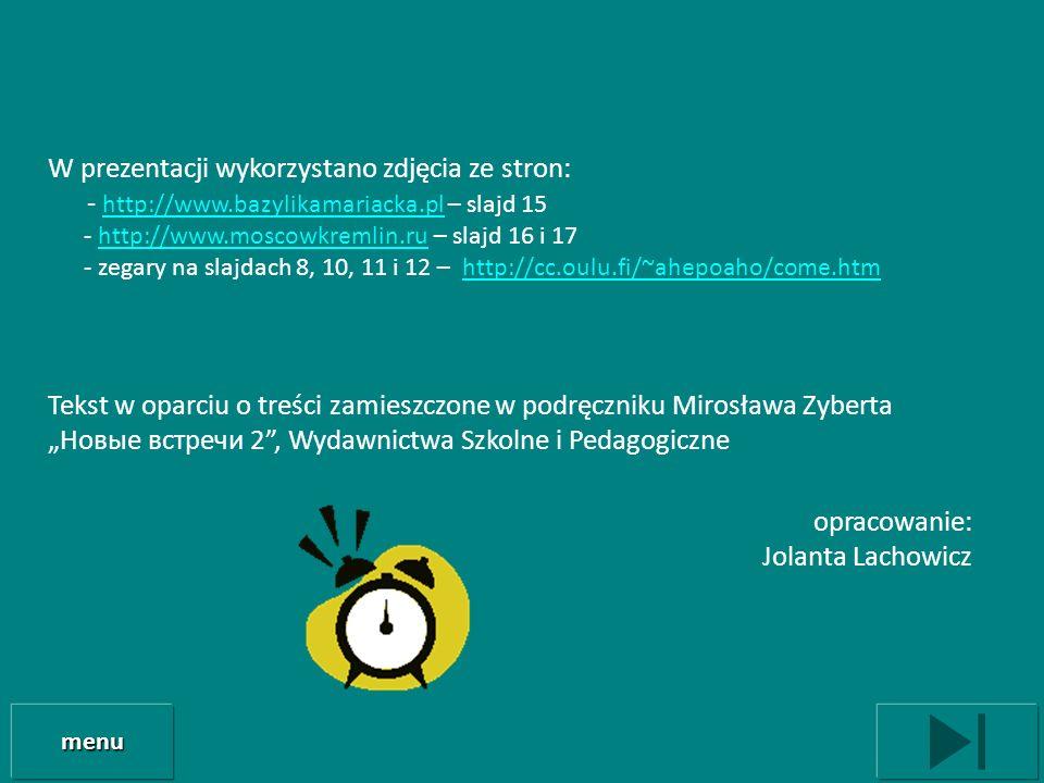 W prezentacji wykorzystano zdjęcia ze stron: - http://www.bazylikamariacka.pl – slajd 15 http://www.bazylikamariacka.pl - http://www.moscowkremlin.ru