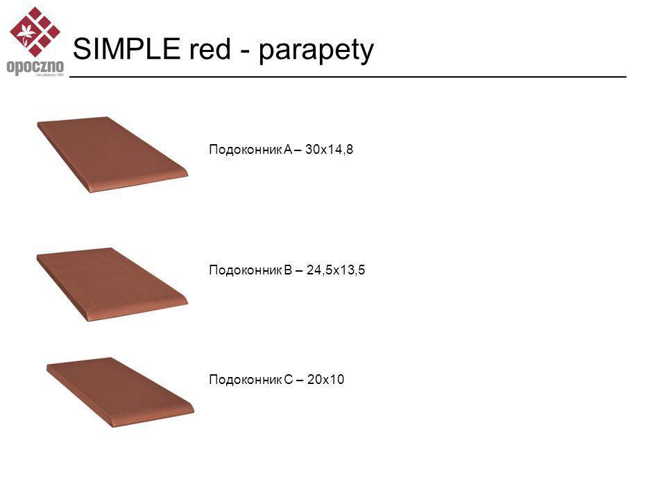 SIMPLE red – płytki elewacyjne Плитка облицовочная 24,5x6,5 Плитка облицовочная рельеф 3-d 24,5x6,5