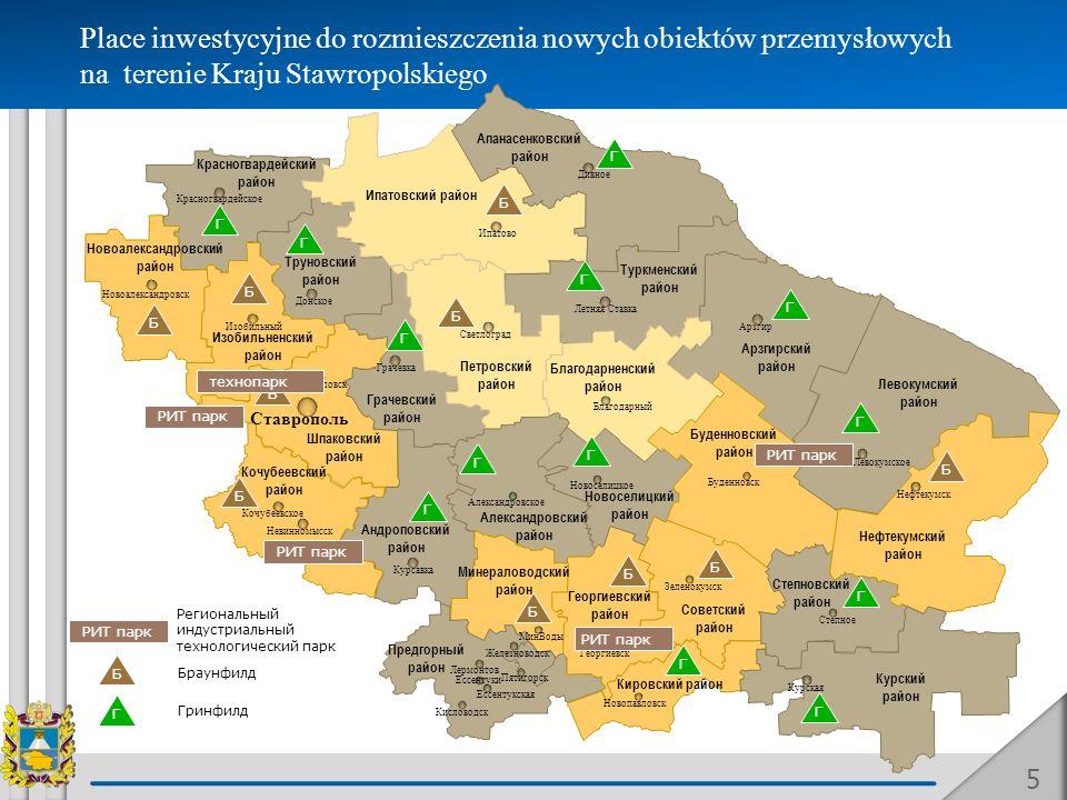 5 Place inwestycyjne do rozmieszczenia nowych obiektów przemysłowych na terenie Kraju Stawropolskiego РИТ парк Б Региональный индустриальный технологи