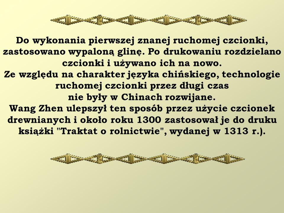 WIEK XVII W wieku XVII w książkach królował miedzioryt, pojawiła się ilustrowana karta tytułowa i wykazy tablic.