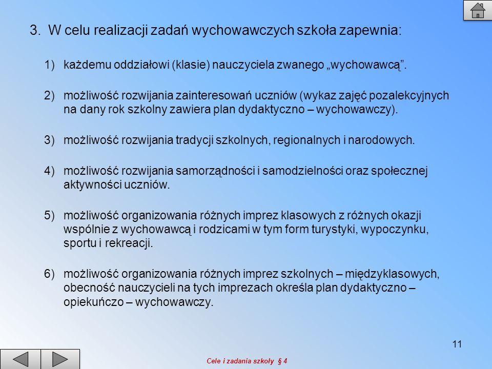 1.Organami szkoły są: 1)dyrektor szkoły, 2)rada pedagogiczna, 3)rada rodziców, 4)samorząd uczniowski, 2.Organy wymienione w § 5 punkt 1 – 4 uchwalają własne regulaminy działalności, które muszą być zgodne ze statutem szkoły.