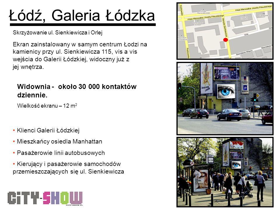 Łódź, Galeria Łódzka Skrzyżowanie ul.