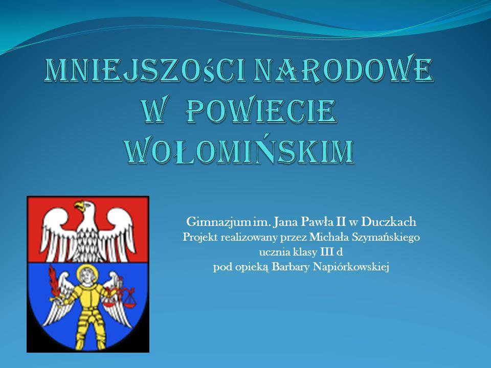 Jerzy Surowcew urodził się 26 listopada 1892 r.w Kijowie na Ukrainie.