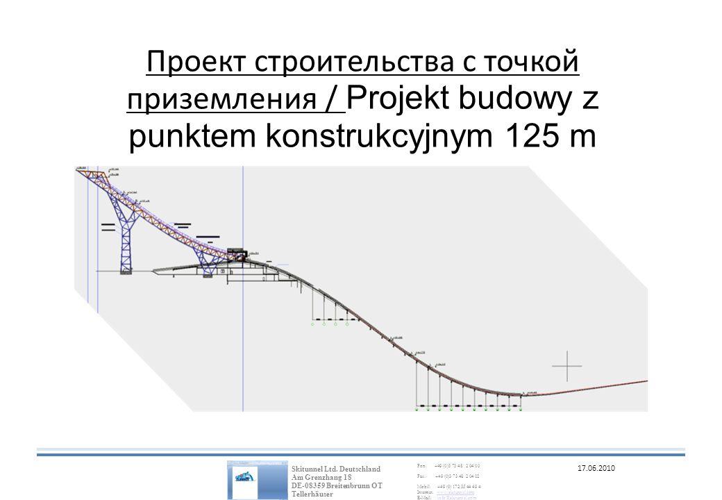 Skitunnel Ltd.