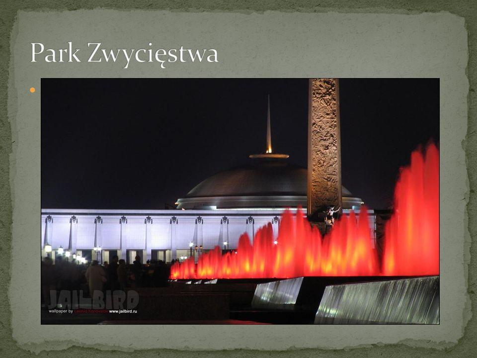 Park Zwycięstwa – jest to kompleks położony na Pokłonnej Górze, otwarty w 50 rocznicę zakończenia II wojny światowej, czyli 9 maja 1995 roku. Jest sym