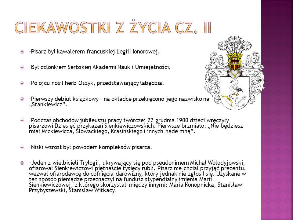 ·Pisarz był kawalerem francuskiej Legii Honorowej. ·Był członkiem Serbskiej Akademii Nauk i Umiejętności. ·Po ojcu nosił herb Oszyk, przedstawiający ł