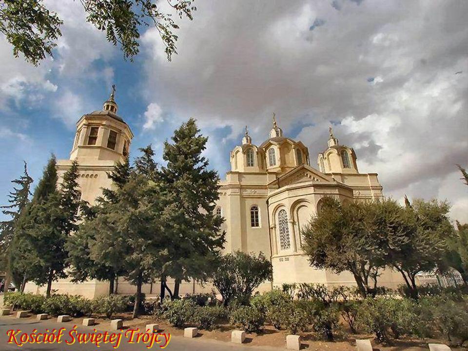 Jerozolima Swiątynia Narodów