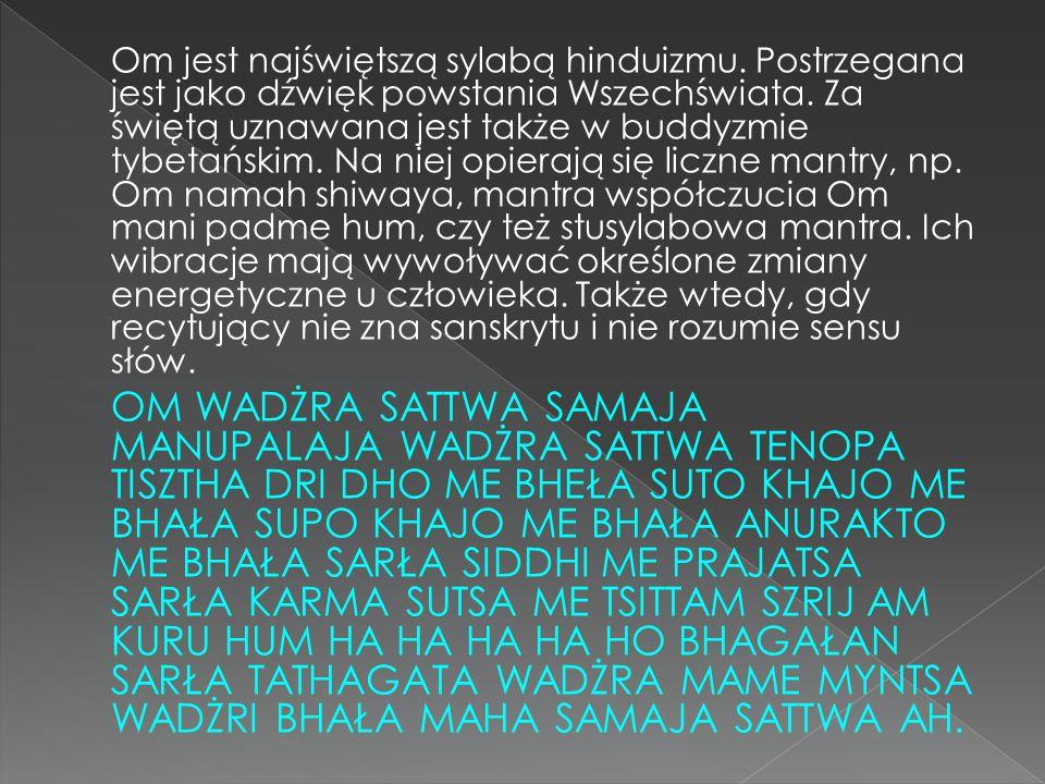 Dźagannatha - forma Kryszny przedstawiająca go jako Pana Świata, czczona przez wisznuitów.