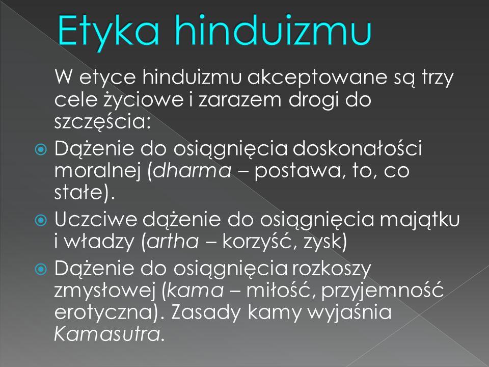 Aświnowie - w mitologii indyjskiej para niebiańskich bliźniąt, wedyjskich bogów związanych ze światłością poranną.
