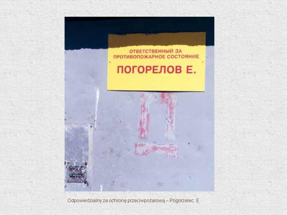 Odpowiedzialny za ochronę przeciwpożarową – Pogorzelec. E