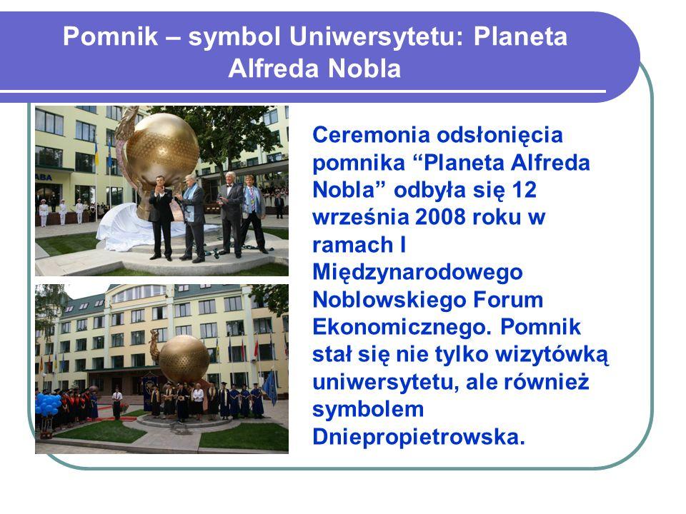 Pomnik – symbol Uniwersytetu: Planeta Alfreda Nobla Ceremonia odsłonięcia pomnika Planeta Alfreda Nobla odbyła się 12 września 2008 roku w ramach I Mi