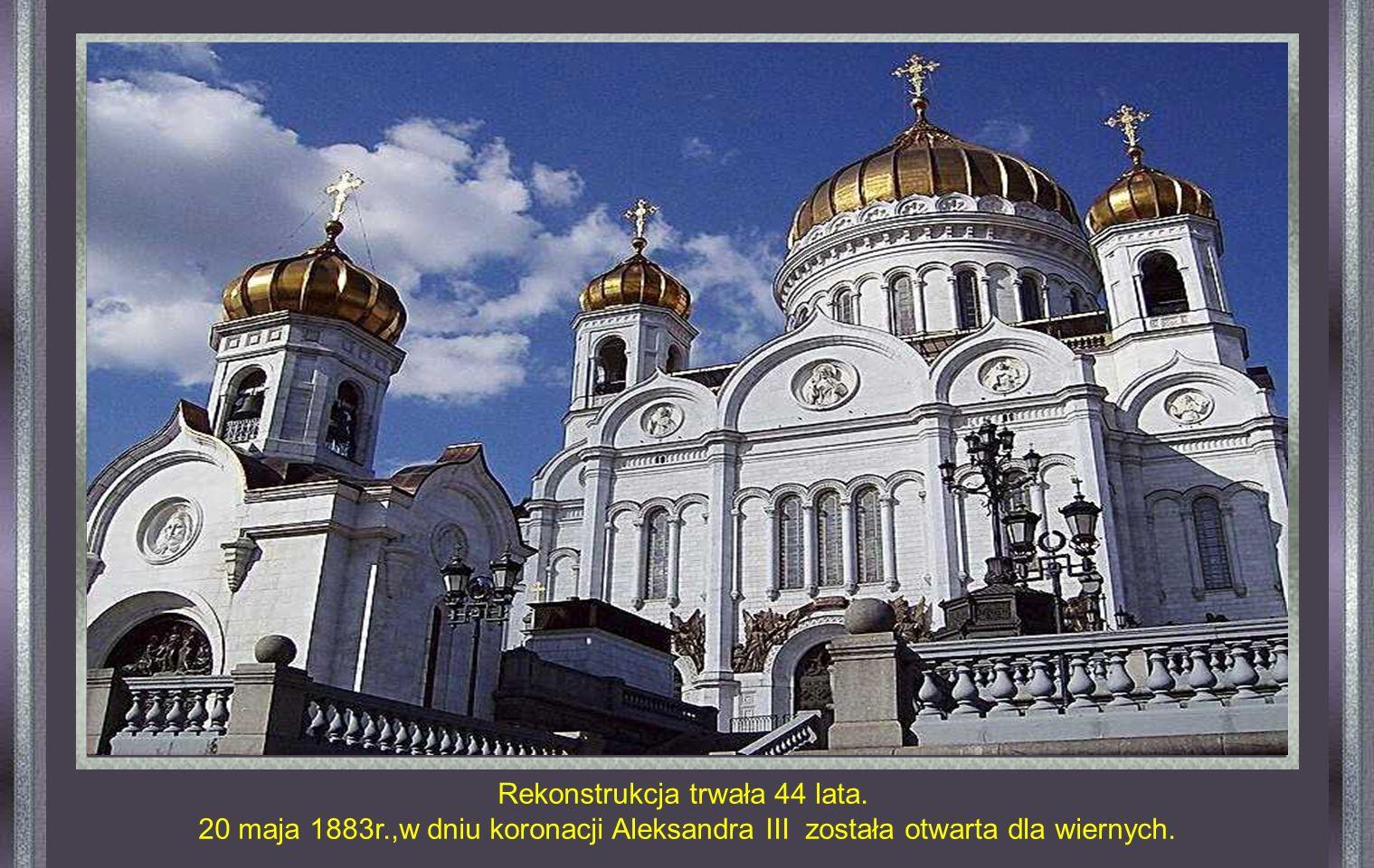 MOSKWA Katedra CHRYSTUSA ZBAWICIELA W roku 1812 po klęsce wojsk francuskich, car Aleksander I nakazał wybudować kościół pod wezwaniem Chrystusa Zbawic