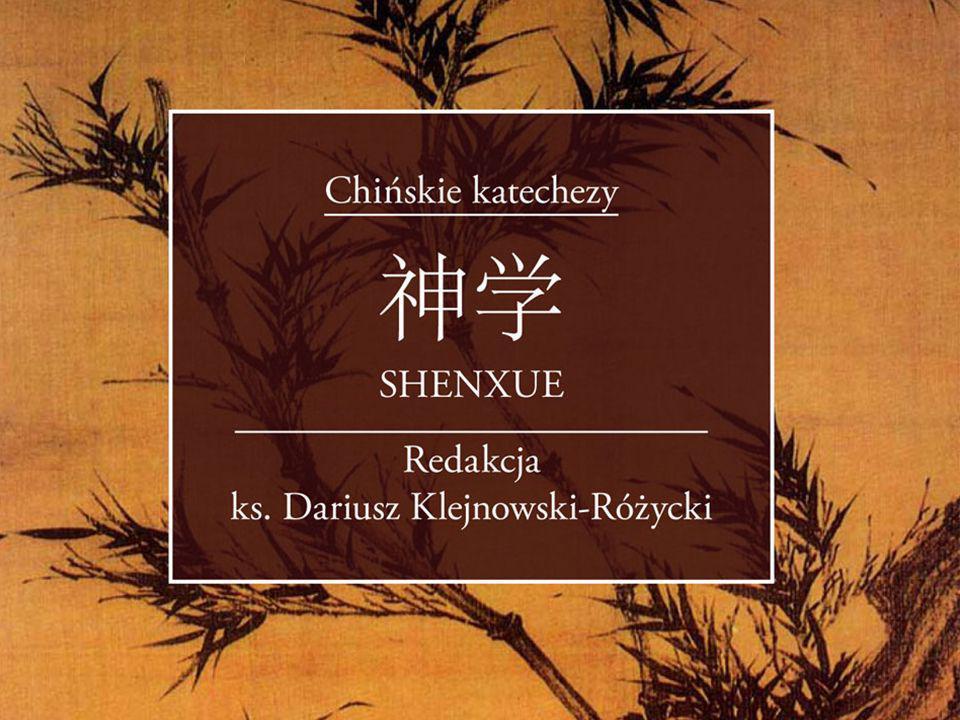 po japońsku – czyt.zen; sanskryt – czyt. Dhyāna; chiński tradycyjny – czyt.