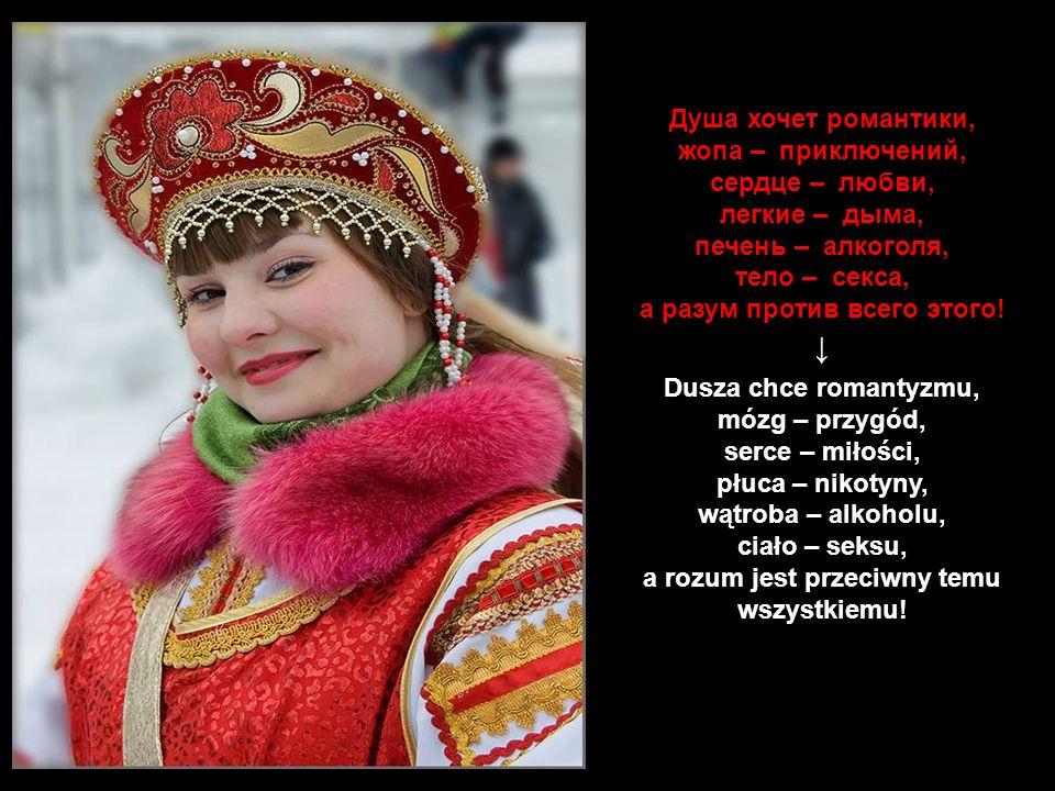 Утро.Жена – мужу: Вася, а почему ты меня сегодня ночью называл Наденькой.