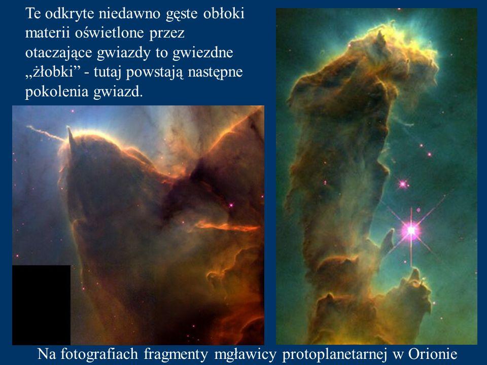 NGC 3132 NGC 6537